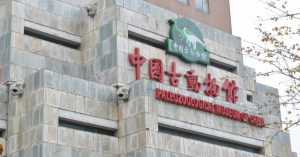 Paleozoological Museum of China in Beijing